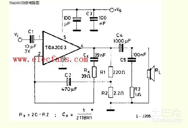 12v数字功放板自制方法是什么?