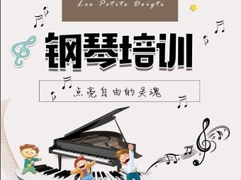 萌童指尖鋼琴課堂(靜安協信店)