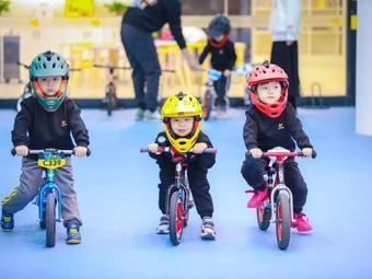 乐滑儿童平衡车俱乐部