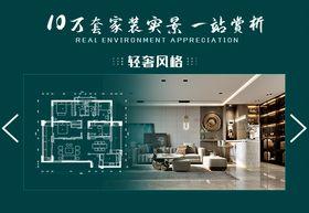 豪华型140平米别墅中式风格厨房设计图