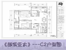 5-10万100平米三室一厅美式风格其他区域设计图