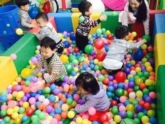 童星飞扬儿童发展中心