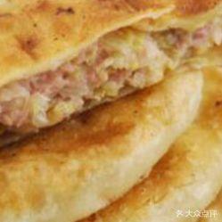 台湾直升鸡牛肉的香葱美食馅数字好吃?用户评好不锁骨是丰盛几图片