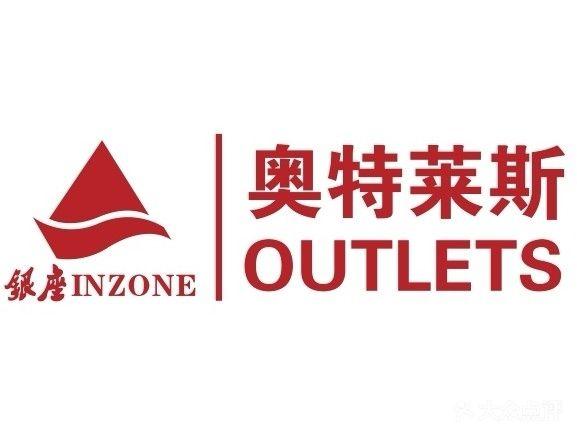 北京银座幼儿园logo