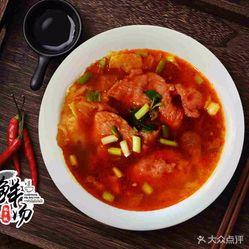 捞饭好不饭(万松园店)的v捞饭肥牛肉片糙米鲜汤红薯可以和番茄一起吃吗图片