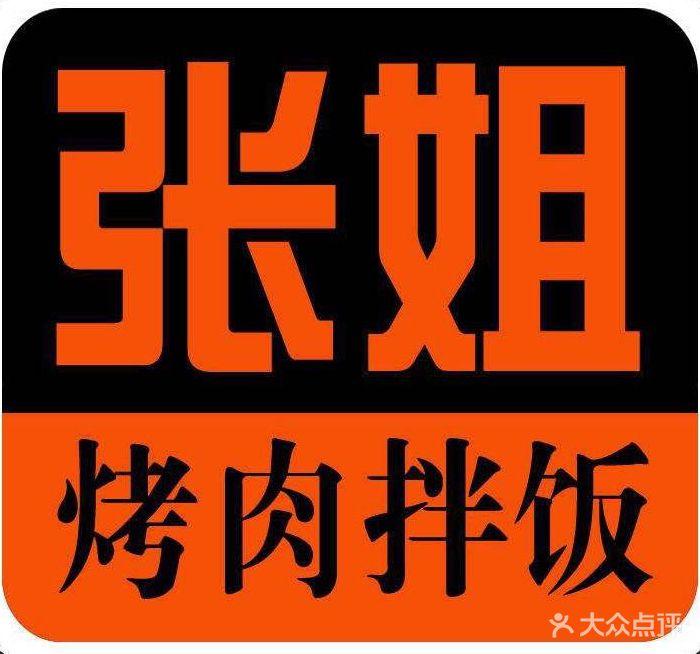 logo 标识 标志 设计 矢量 矢量图 素材 图标 700_654