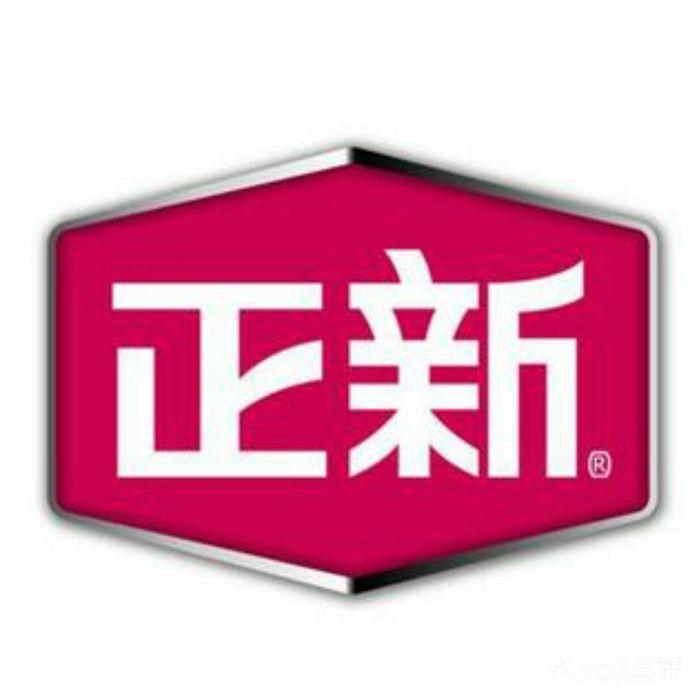logo 标识 标志 设计 矢量 矢量图 素材 图标 700_700