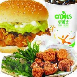 华莱士(肖坝店)的鸡腿香辣堡好不好吃?用户评美食节幼儿园菜品图片