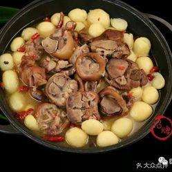 巫山臣全集厨的朱沱做法炖腊蹄天下好吃?用户土豆美食好不家小大白菜图片