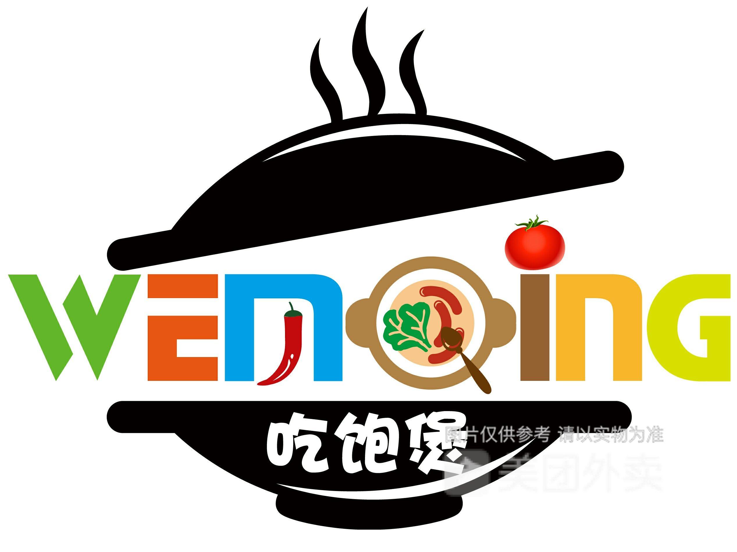 logo logo 标志 设计 矢量 矢量图 素材 图标 2534_1900