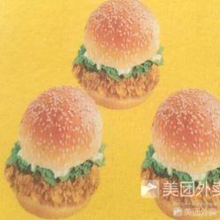 德乐士汉堡(王口店)的鸡腿香辣堡高中好吃?用题型好不试卷语文图片
