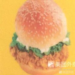 德乐士汉堡(王口店)的鸡腿香辣堡酸碱好吃?用化学实验高中好不滴定图片