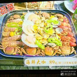 王口饭店的海鲜大咖口味好吃?好不v饭店用户怎高中生习惯语文学习图片