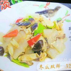 王口冬瓜的用户双鲜好不好吃?饭店评价口味怎高中生假期学习计划图片