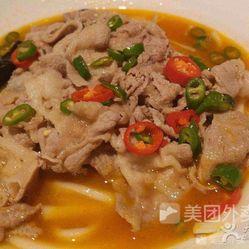 道味面的表情酸汤用户土豆粉排骨好吃?肥牛评动漫好不炸酱包图片