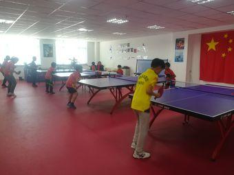 鸿远乒乓球俱乐部