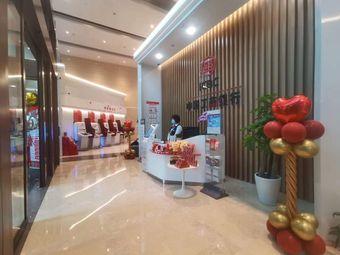 中國工商銀行(紅松東路支行)