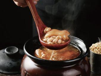 南头罗煨汤