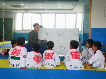 德武跆拳道俱乐部