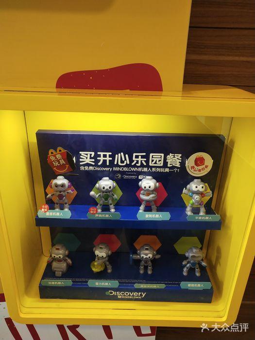 麦当劳(江都南服务区)嘉兴图片美食街图片