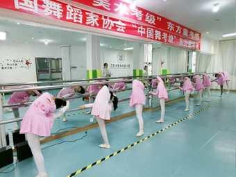 北京东方童民族艺术教育