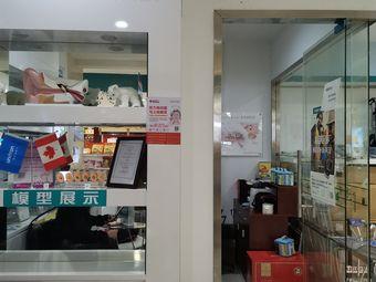 健耳听力助听器(千金健康城店)