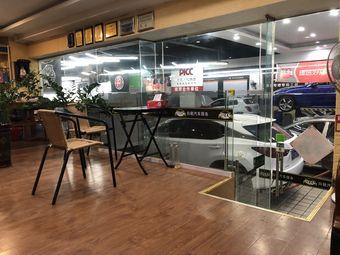 白龙汽车服务(吉大总店)