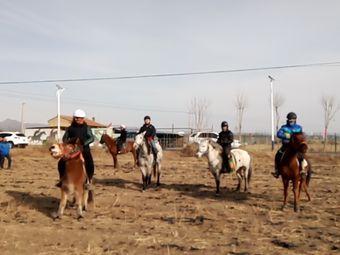 爱马之家马业户外野骑俱乐部