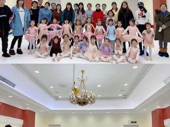 卡普兰国际芭蕾艺术中心(力盟校区)
