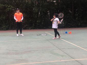 沈阳网球教学中心