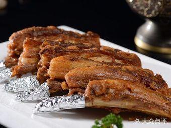 塔里木维族馆新疆特色菜