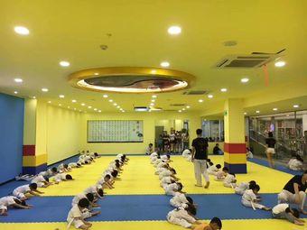 天和武道跆拳道馆