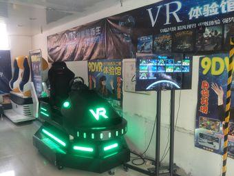 VR 体验馆【虚拟现实】