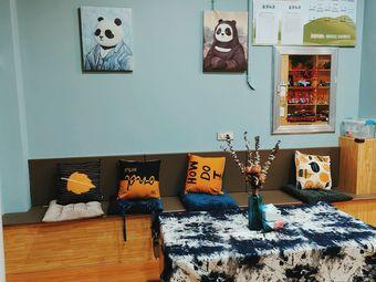熊猫叔叔儿童美术中心