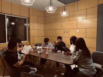 LIMBO剧本社·狼人杀·桌游
