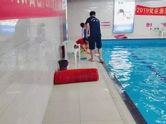 梵臣游泳健身中心