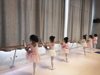 北京喵檬舞蹈艺术中心(务川校区)