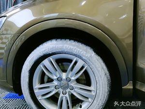 京东京车会