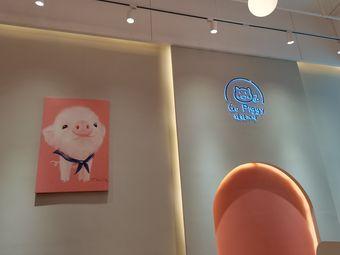 猪猪冲呀猪咖生活馆