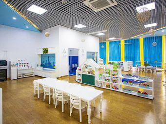 华嘉国际多语幼儿园