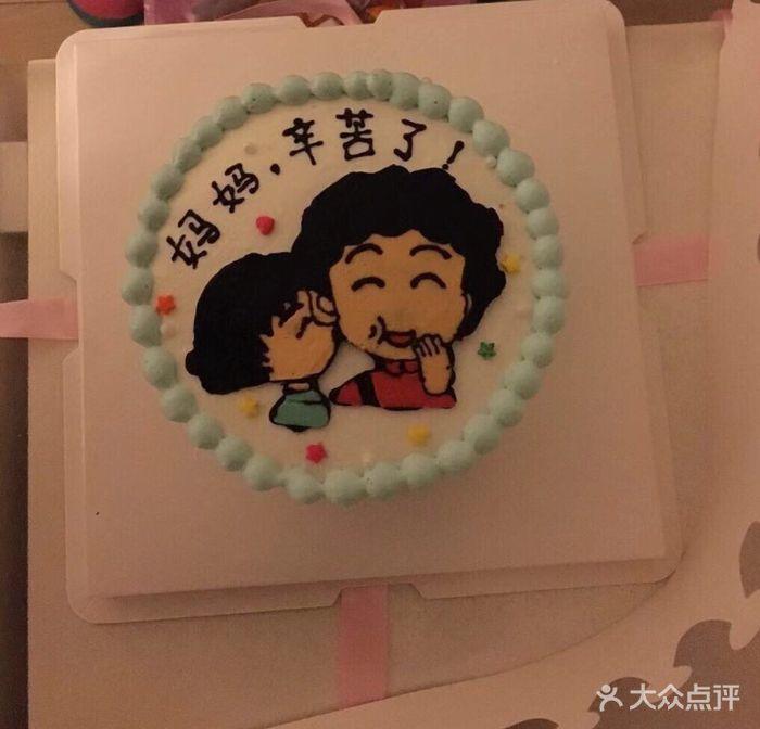 曼罗曼蒂手工巧克力蛋糕坊 武汉 第7张
