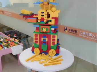 机械公民儿童机器人活动中心(南宫校区)