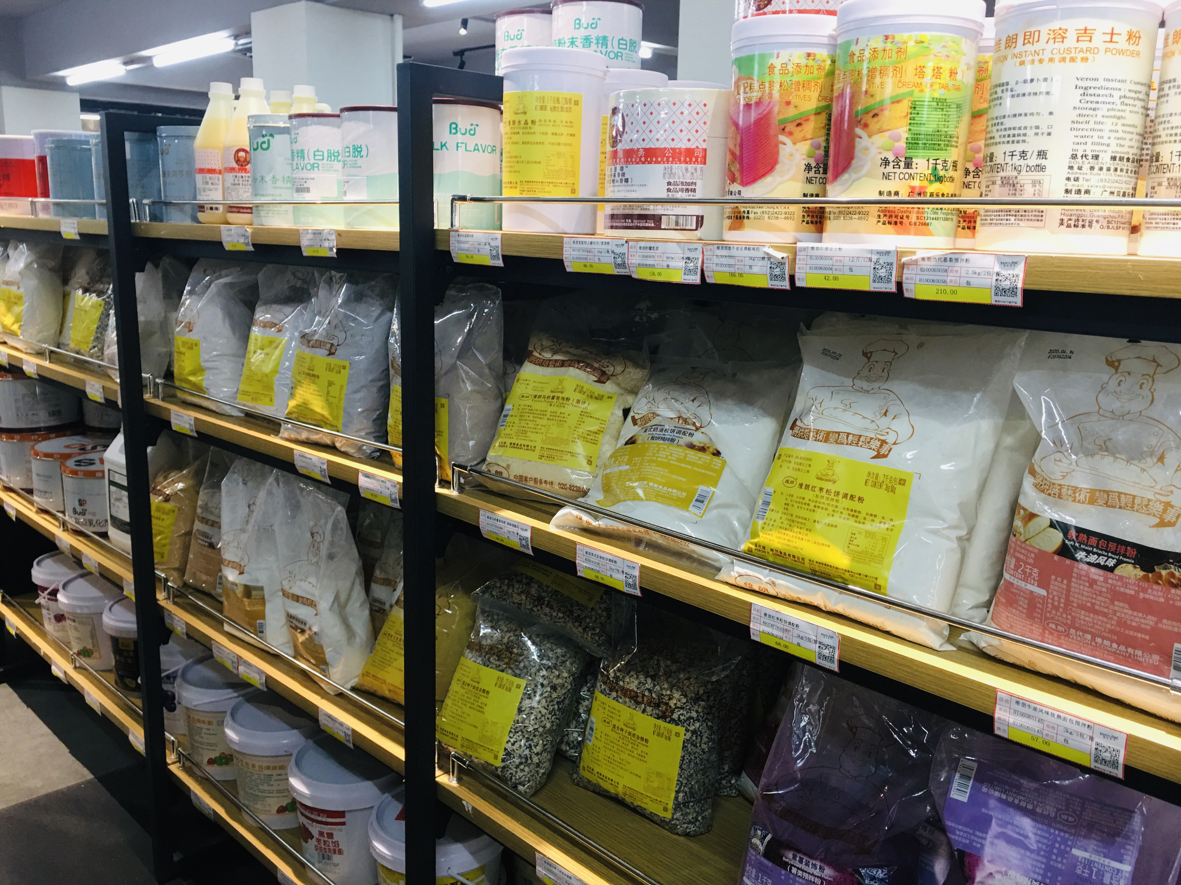 夏蕙烘焙超市