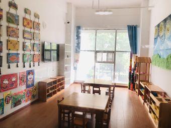马荣凯瑞青城幼儿园