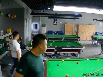 天元台球俱乐部