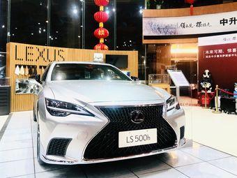 西安中升雷克萨斯汽车销售服务有限公司