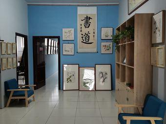 吟雪轩书画院