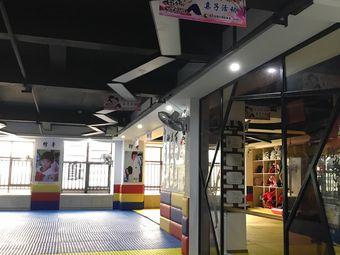 中国跆拳道高手会湖南分会(南湖路店)