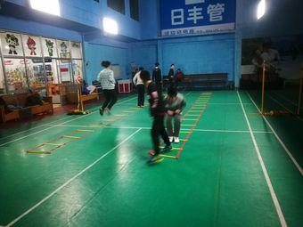 羽峰羽毛球馆