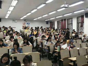 邯郸正图教育